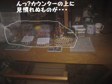f0212597_12103238.jpg