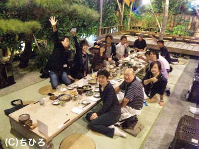 ハートフル沖縄_a0114206_1458557.jpg