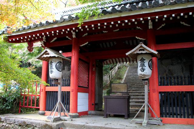 小塩山 金蔵寺_e0048413_20362155.jpg