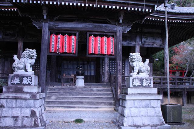 小塩山 金蔵寺_e0048413_20371549.jpg
