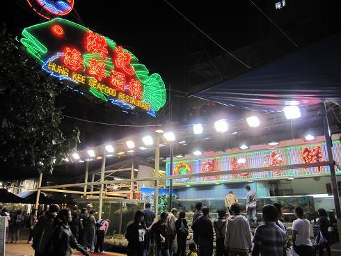 Day29:西貢で海鮮三昧と夜景鑑賞_d0026830_1442921.jpg