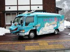産業まつりin昭島市_b0206037_17463355.jpg