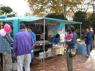 産業まつりin昭島市_b0206037_17491572.jpg