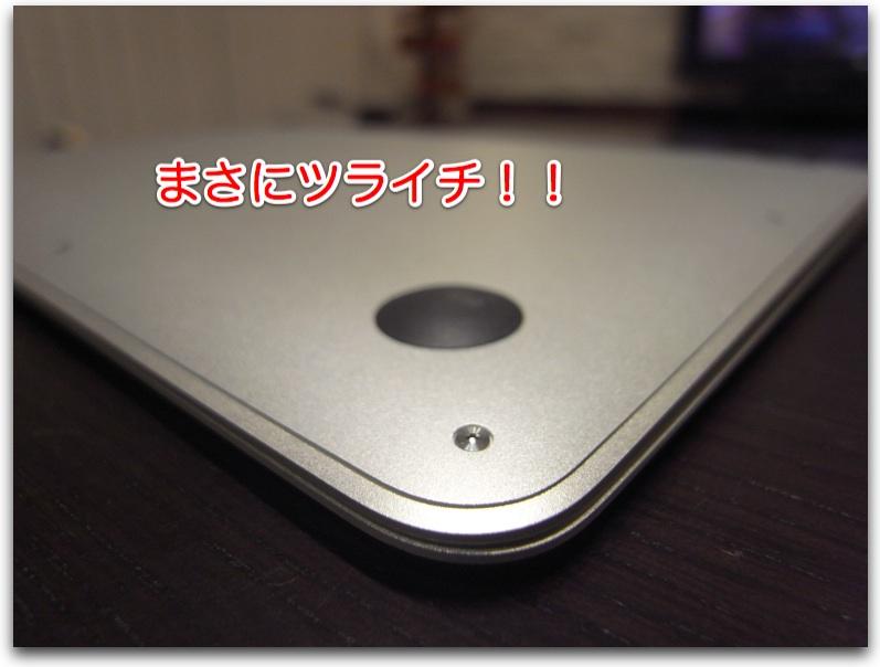 b0071543_1994743.jpg