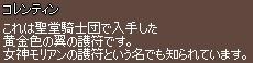 f0191443_21393789.jpg