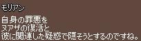f0191443_21404158.jpg