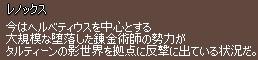 f0191443_2141411.jpg