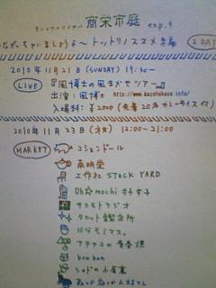 c0169247_16394288.jpg
