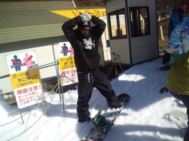ホワイトピア高鷲スキー場 2_c0151965_23283953.jpg