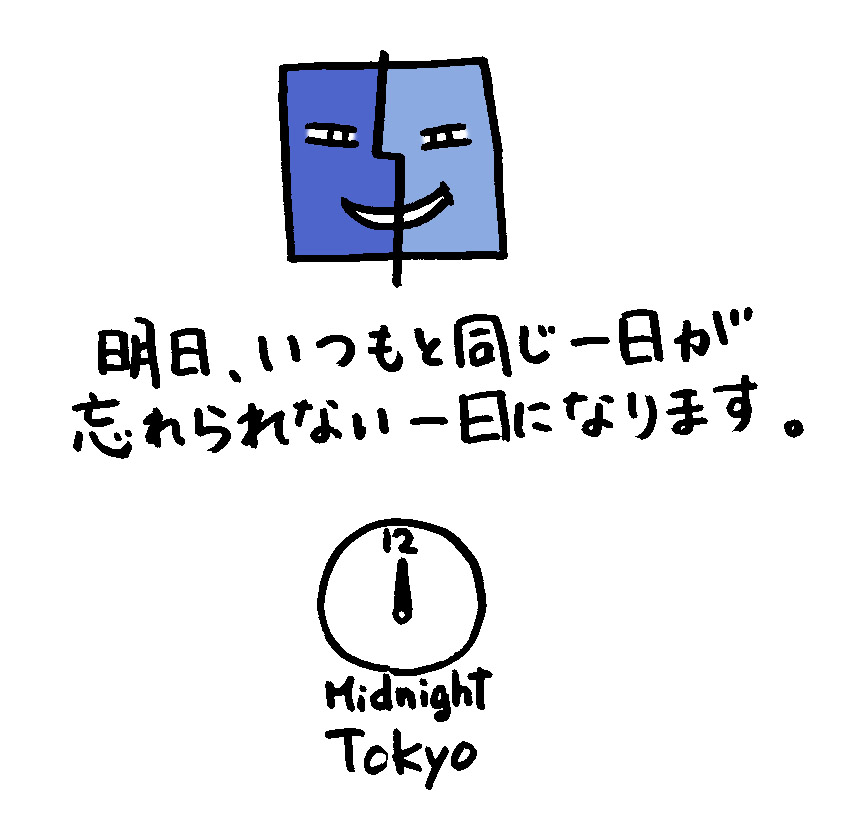 c0166765_15163614.jpg