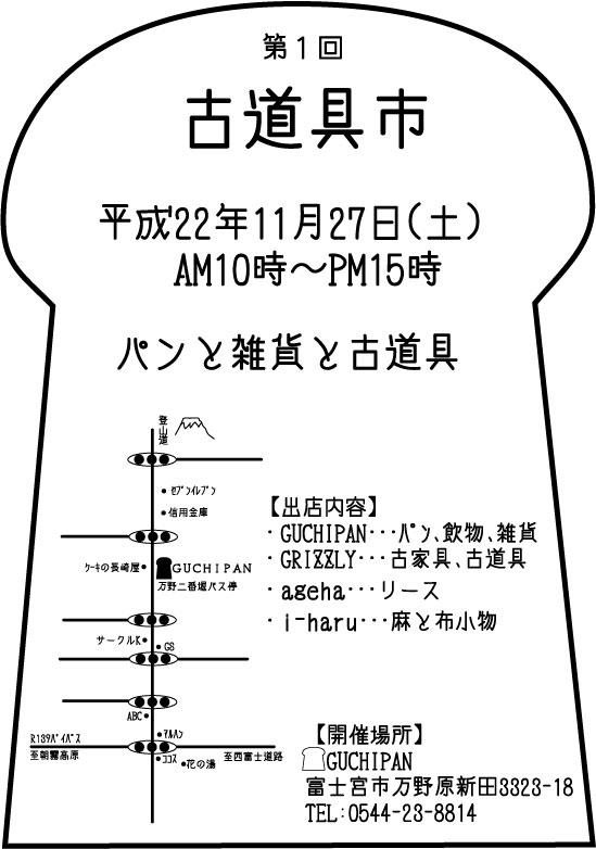 e0210367_1930514.jpg