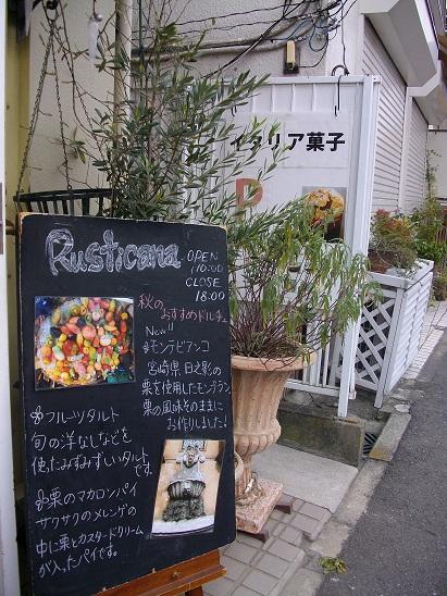 秋の鎌倉小旅行。_d0128268_1342179.jpg