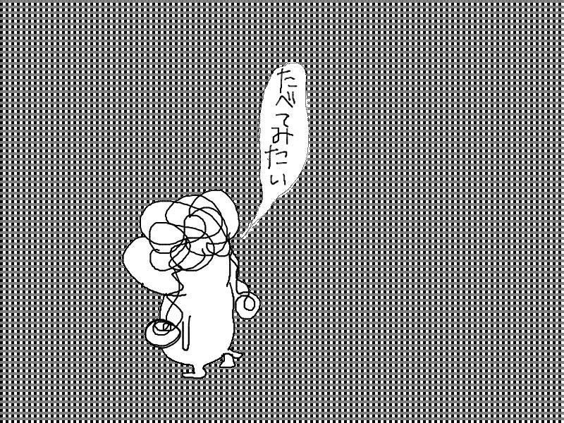 f0096569_704768.jpg