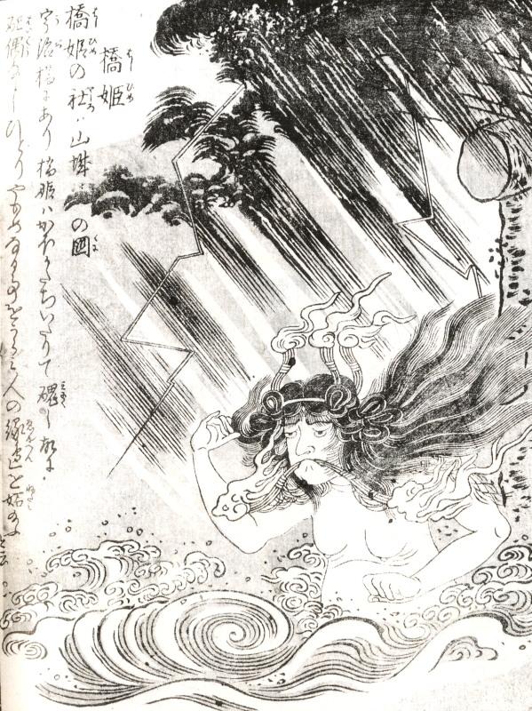 橋姫と瀬織津比咩(其の一)_f0075075_1058143.jpg