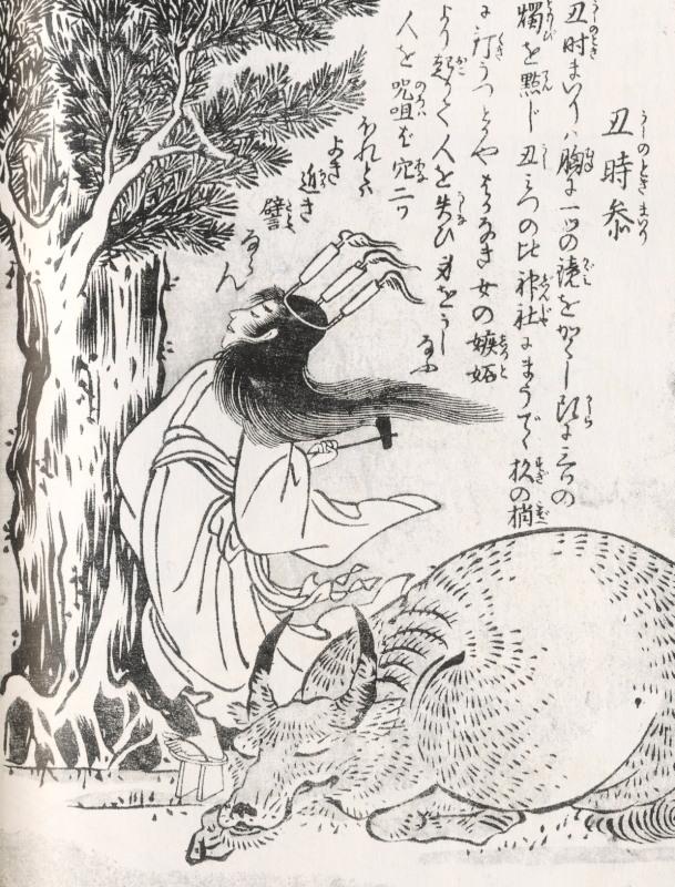 橋姫と瀬織津比咩(其の一)_f0075075_10591834.jpg