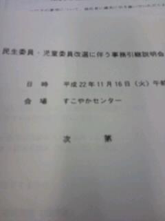 b0134278_1094491.jpg