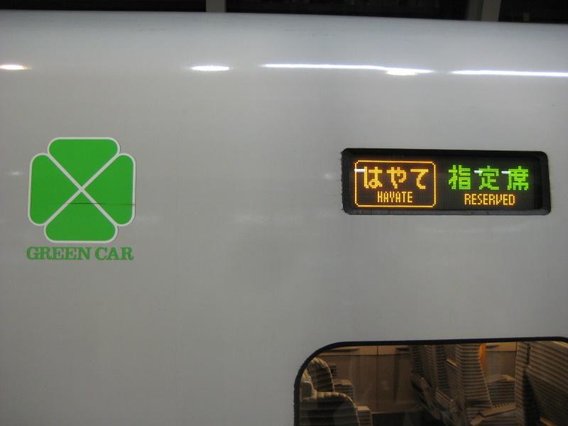 『津軽』を歩く(22)岐路へ_c0013687_23114642.jpg