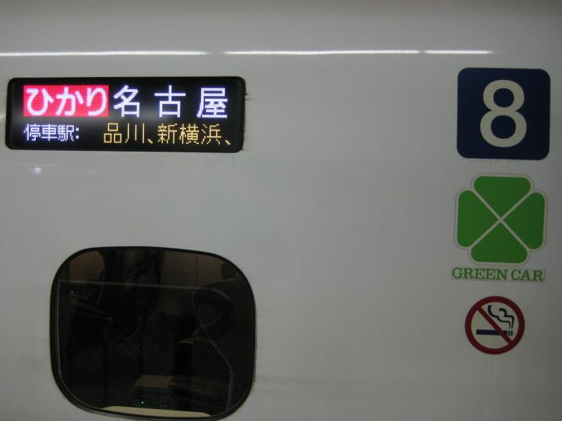 『津軽』を歩く(22)岐路へ_c0013687_23132893.jpg