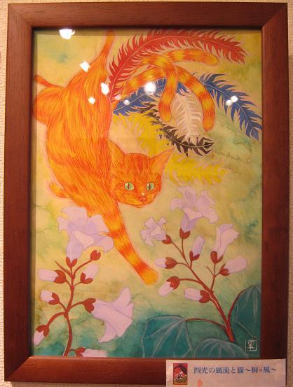 高円寺裏通り猫展 2日目_e0134502_1765321.jpg