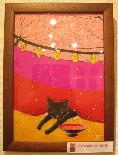 高円寺裏通り猫展 2日目_e0134502_1782316.jpg