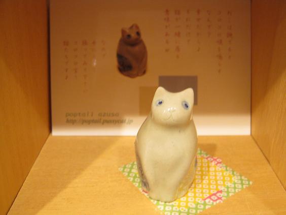 高円寺裏通り猫展 2日目_e0134502_18103094.jpg
