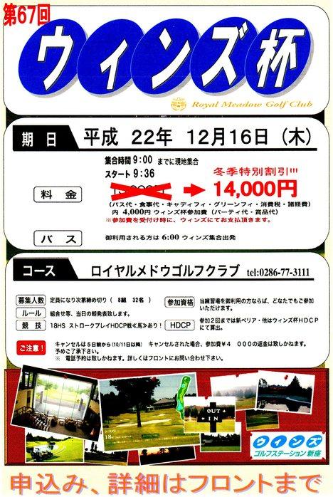 f0235805_11144761.jpg