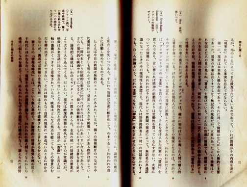 f0212121_1161737.jpg