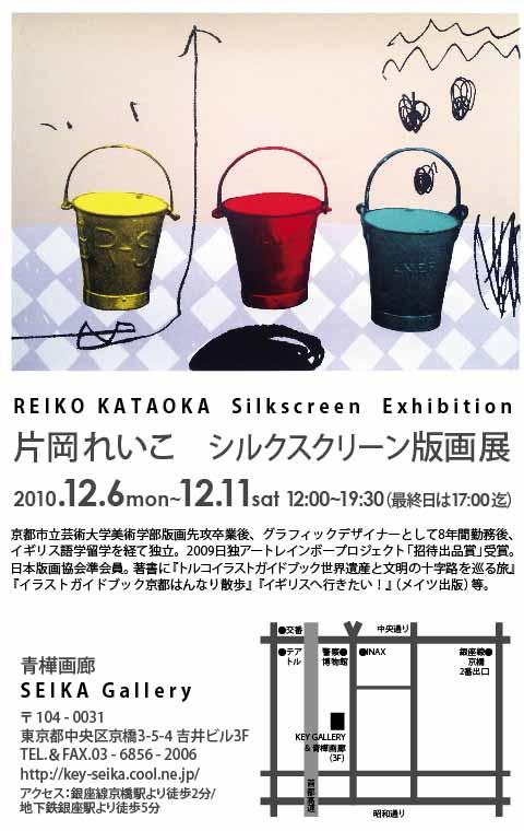 もうすぐ東京で個展です。_b0182223_1103297.jpg