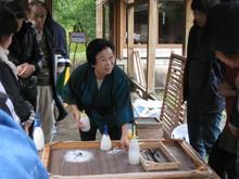 八ッ杉千年の森のイベント「和紙に炭を漉く」開催_e0061225_13524051.jpg