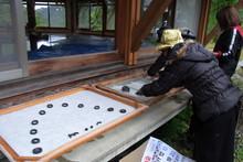 八ッ杉千年の森のイベント「和紙に炭を漉く」開催_e0061225_147537.jpg