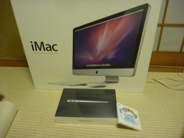 Mac到着_b0054727_0104698.jpg