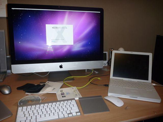New  iMac入れ替え_b0054727_2332692.jpg
