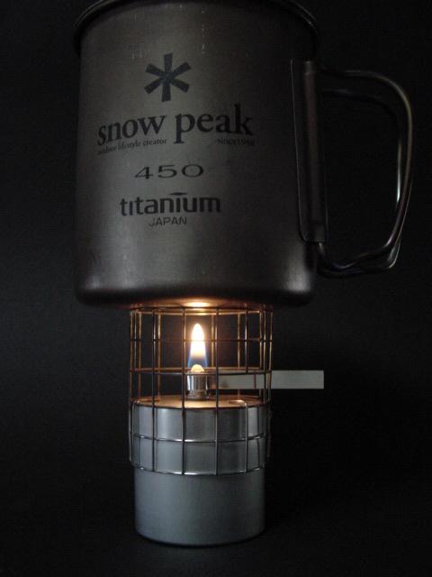 T\'s Oil Lantern // 単体使用&マグ保温_f0113727_10352198.jpg