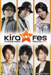 Kiramuneメンバーが勢ぞろい! 『Kiramune Music Festival 2010 Live DVD』2011年2月25日に発売決定!_e0025035_18141666.jpg