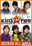 Kiramuneメンバーが勢ぞろい! 『Kiramune Music Festival 2010 Live DVD』2011年2月25日に発売決定!_e0025035_18143254.jpg