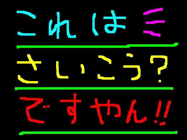 f0056935_0172682.jpg