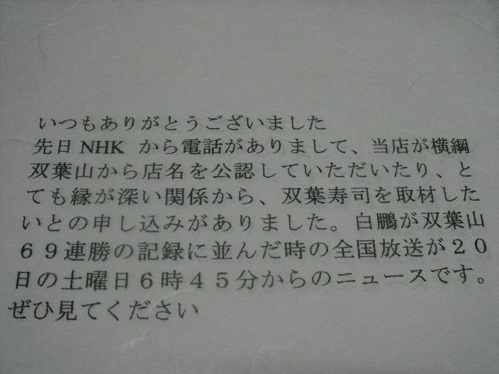 f0208737_8504285.jpg