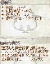 f0191443_20591797.jpg