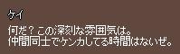 f0191443_2115386.jpg