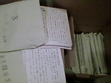 本日パンダのもとに到着!〜 新宿のこども達 2673人全員の応募作文が届きました_b0096957_21335666.jpg