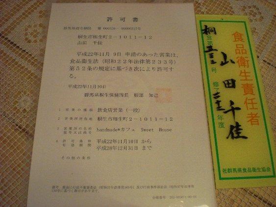 b0206059_21435113.jpg