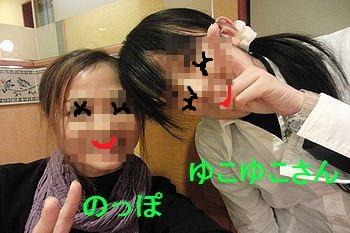 f0196665_228494.jpg