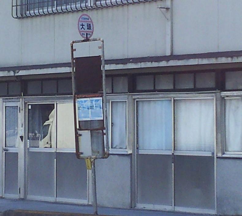悩めるバス停_c0001670_2362122.jpg