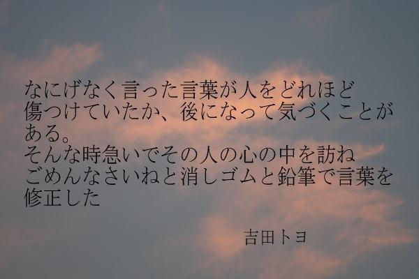 b0136683_11245140.jpg