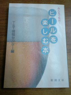 f0035084_20115863.jpg