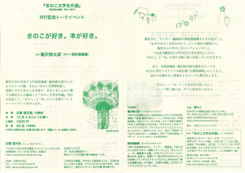f0035084_2033250.jpg