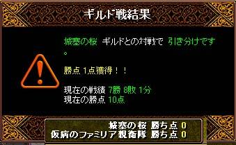 b0194887_17504679.jpg