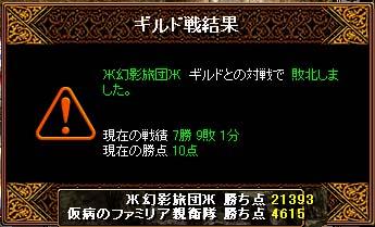 b0194887_17553899.jpg