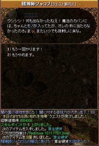 b0194887_1844840.jpg