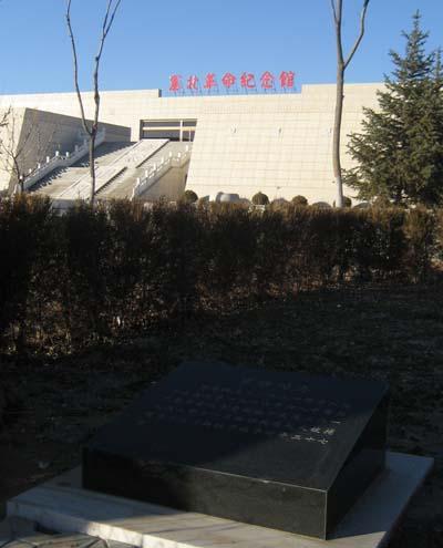 塞北革命纪念馆中的罗绣烈士墓_d0007589_13302697.jpg